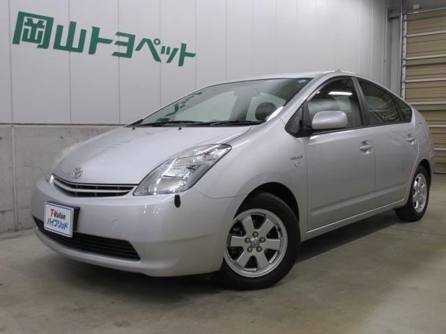 トヨタ EX 走行距離無制限・1年保証付