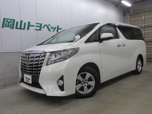 トヨタ 2.5X 走行距離無制限・2年保証付