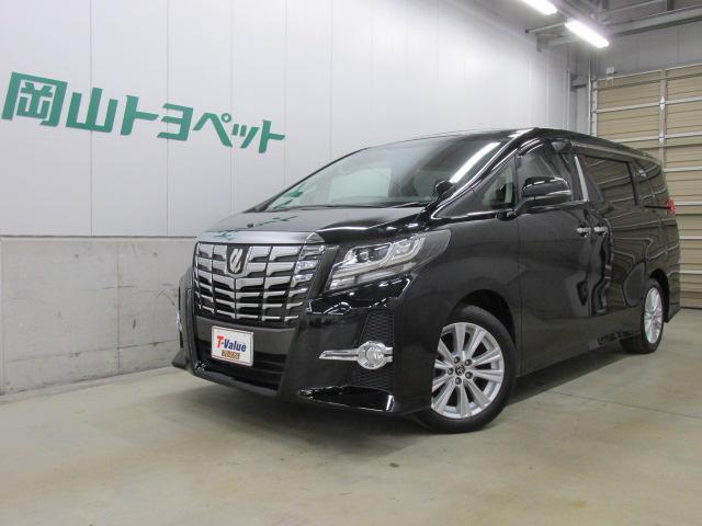 トヨタ 2.5S 走行距離無制限・2年保証付