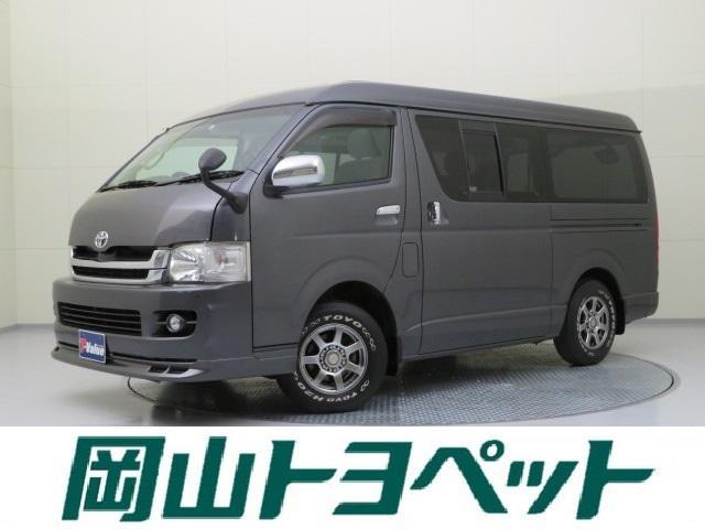 トヨタ ロングスーパーGL 走行距離無制限・1年保証付