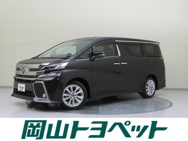 トヨタ 2.5Z Aエディション 走行距離無制限・1年保証