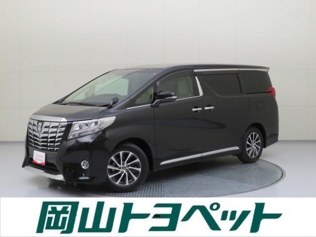 トヨタ 2.5G 走行距離無制限・1年保証