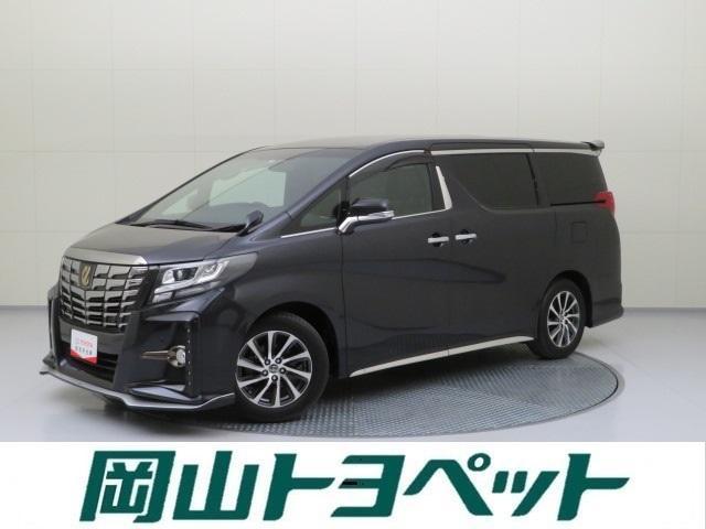トヨタ 2.5S Aパッケージ タイプブラック 距離無制限・1年保証