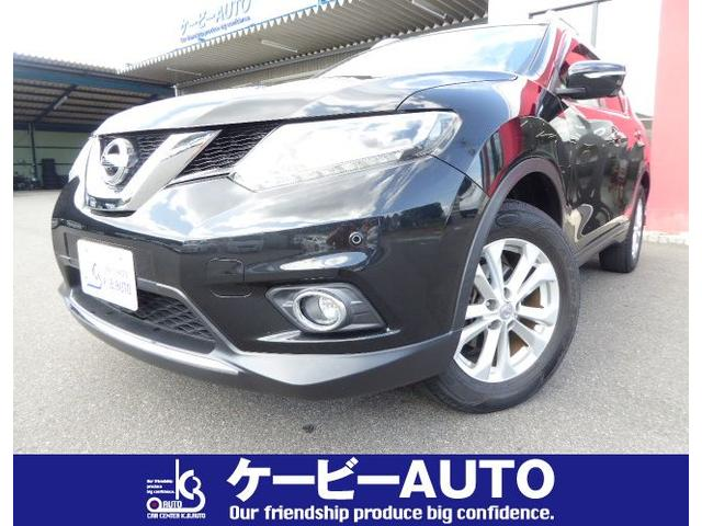 「日産」「エクストレイル」「SUV・クロカン」「岡山県」の中古車