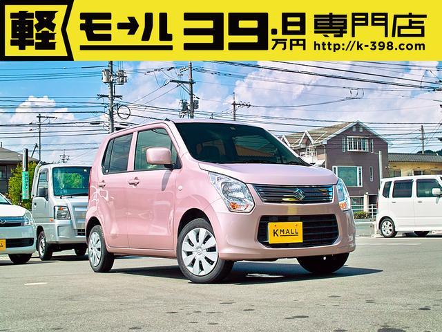 スズキ FX エネチャージ 内外装仕上済 CVT 1年保証 軽自動車