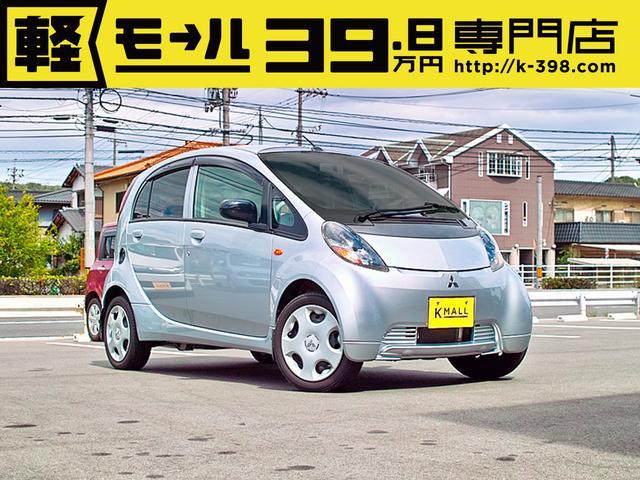 三菱 L プロジェクターHライト 内外装クリーニング済み 1年保証