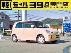 ピノE ナビTV キーレス 内外装仕上済 1年保証付き 軽自動車