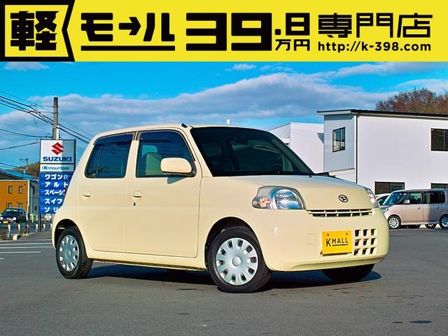 ダイハツ Xオートエアコン キーレス 内外装仕上済 1年保証 軽自動車