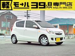 ミラXリミテッド CVT 内外装仕上済 1年保証付き 軽自動車