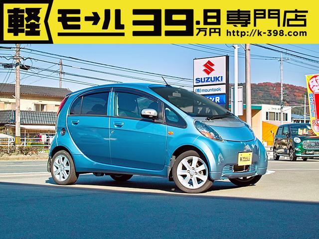三菱 LX HIDライト 内外装仕上済付き 1年保証 軽自動車