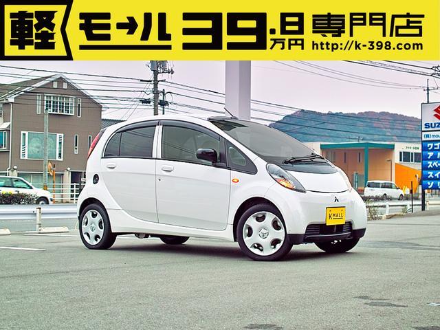 三菱 S ナビ TV HID 内外装仕上済 1年保証付き 軽自動車