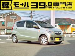 ミラX CVT ABS CD 内外装仕上済 1年保証 軽自動車