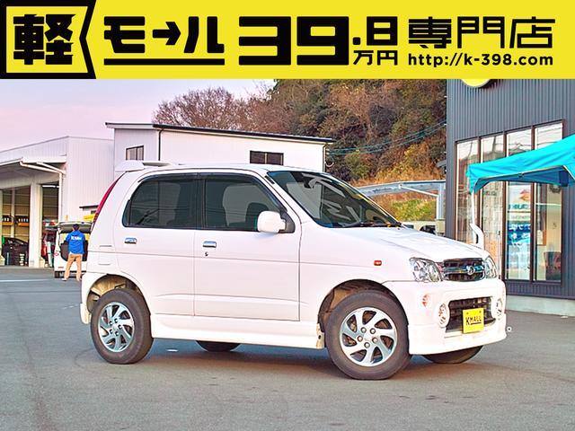 ダイハツ カスタムL背面タイヤ 内外装仕上済 1年保証 軽自動車