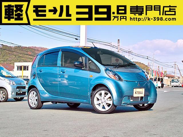 三菱 LX HIDライト レッドシート 内外装仕上済 1年保証