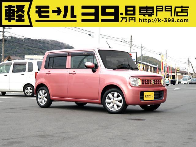 スズキ Xスマートキー CVT 内外装仕上 1年保証付き 軽自動車
