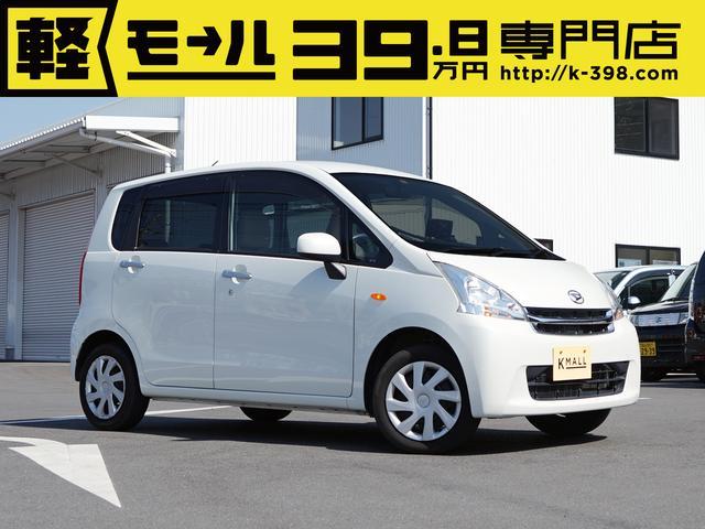 ダイハツ L CVT オートエアコン 内外装仕上 1年保証付 軽自動車
