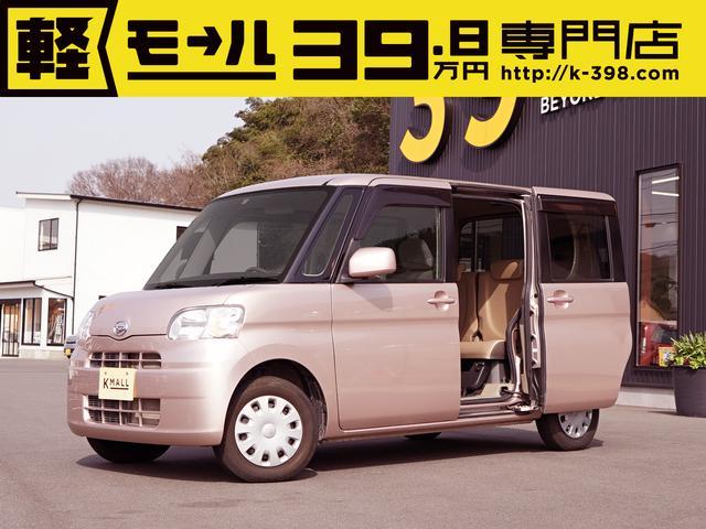ダイハツ L ナビ 地デジTV 内外装仕上済 1年保証付き 軽自動車