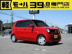 N−ONEGアイドリングストップ 内外装仕上済 1年保証付き軽自動車