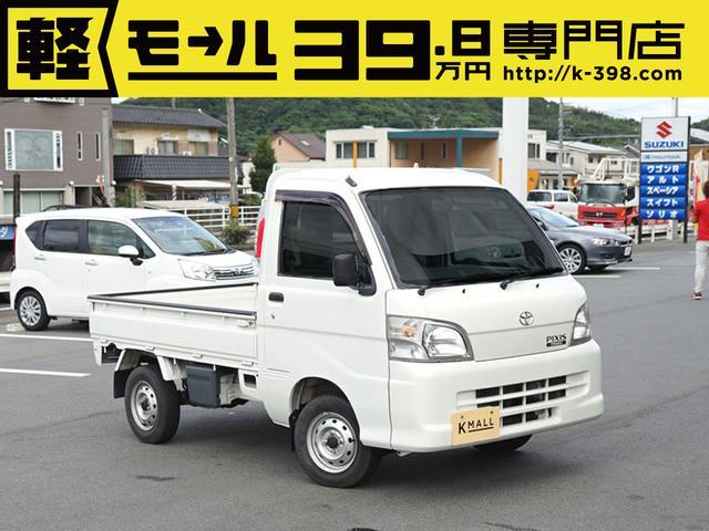 トヨタ スペシャルオートマ エアコン パワステ 内外装仕上 1年保証