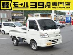 ピクシストラックスペシャルオートマ エアコン パワステ 内外装仕上 1年保証