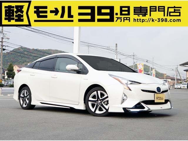 トヨタ Aツーリングセレクション ナビTV 内外装仕上済 1年保証