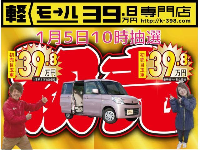 スズキ Gナビ 地デジTV DVD 修復歴なし 内外装仕上 1年保証