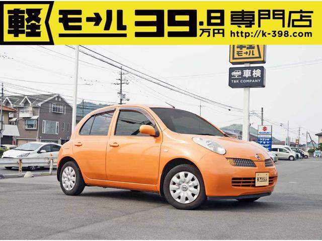 日産 マーチ 12c スマートキー CD 修復歴なし 内外装仕上 1年保証