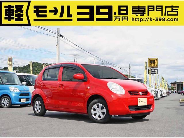 トヨタ X ユルリ HDDナビ スマートキー 修復歴なし 内外装仕上 1年保証