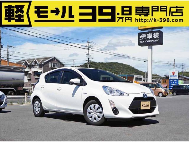 トヨタ L ナビ DVD 修復歴なし 内外装仕上 1年保証