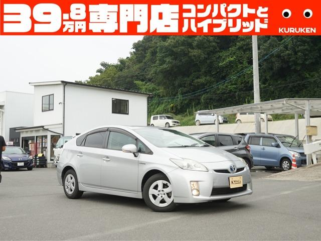 トヨタ S ワンオーナー フル装備 純正ナビ 地デジTV バックカメラ ビルトインETC(要再セットアップ)
