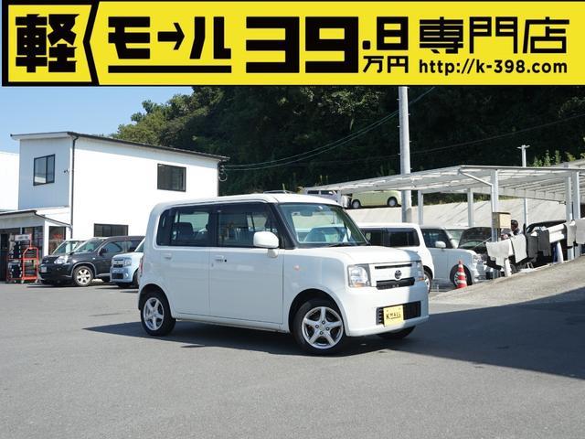 トヨタ X フル装備 Wエアバック 純正オーディオ アイドリングストップ スマートキー オートエアコン 電動格納ミラー