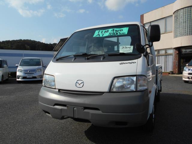 マツダ DX 標準 4WD 1t積