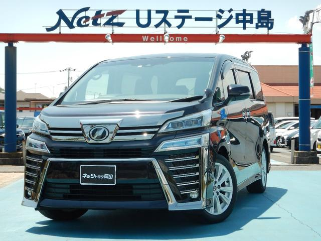 トヨタ 2.5Z Aエディション 試乗車 10インチディスプレイナビ