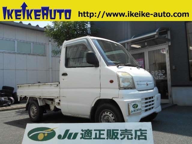 三菱 TD 4WD 5MT
