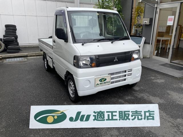 三菱 VX-SE 全塗装 エアコン パワステ