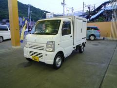 キャリイトラック冷蔵冷凍車 オートマ エアコン・パワステ −5度 中温