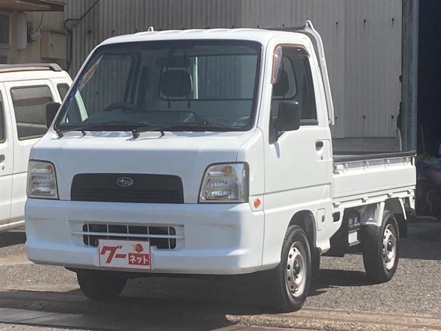 スバル サンバートラック TB 4WD 5速マニュアル エアコン パワステ タイミングベルト交換済み