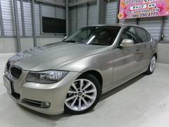 BMW320iエクセレンスED 180台限定車 本革HDD 純AW