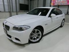 BMW523i Mスポーツ  黒革HIDナビフルセグBカメラ純AW