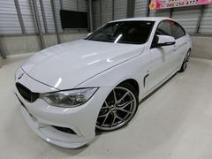 BMW420iグランクーペ Mスポ 外エアロ20AW車高調マフラー