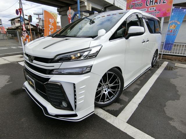 トヨタ 2.5ZAED Gアイズ SR本革 外エアロ21AW車高調