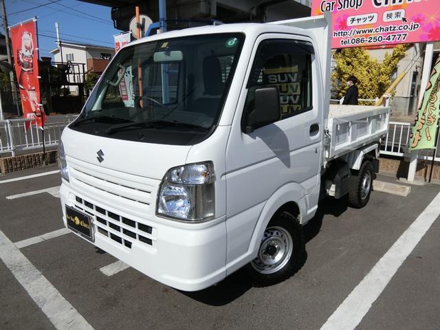 スズキ キャリイトラック 頑丈ダンプ 5MT 4WD 電動ダンプ油圧 パワステ エアコン エアバック ラジオ タイミングチェーン式