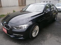 BMW320iラグジュアリー ベージュ革シート ナビBカメラ付き
