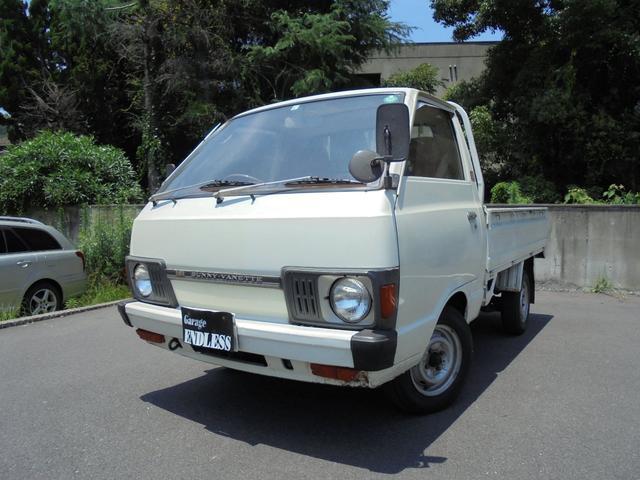 日産 トラック