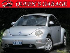VW ニュービートルベースグレード GOO鑑定車