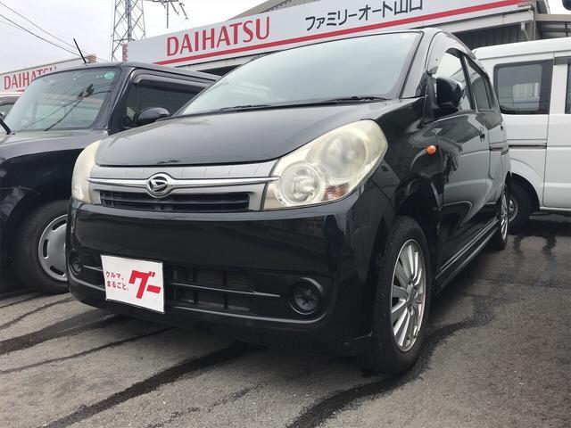 L ナビ 軽自動車 ブラック 整備付 CVT 保証付(1枚目)