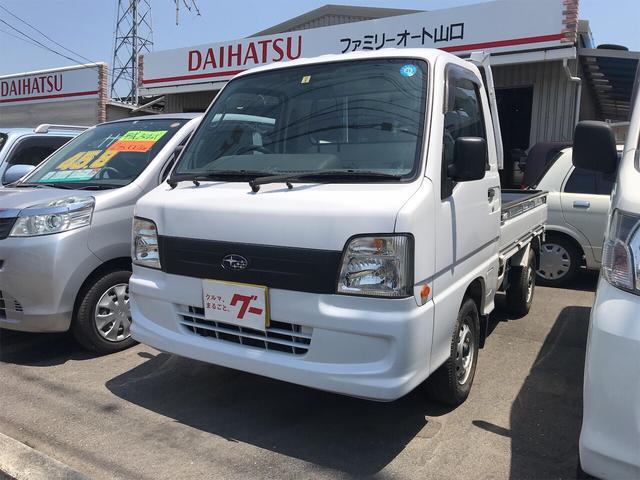 スバル 4WD AC MT 軽トラック 保証付 ホワイト