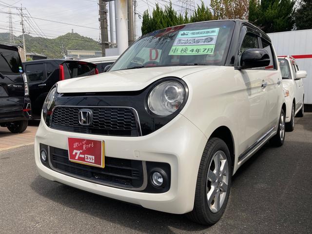 ホンダ N-ONE プレミアム CD再生 Iストップ HIDヘッド オートライト VSA ABS