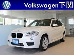 BMW X1sDrive 20i Mスポーツ ナビ ETC HID