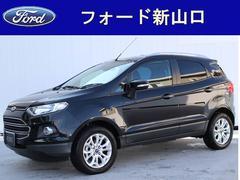 フォード エコスポーツタイタニアム